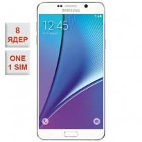 Samsung Galaxy Note 5 White Pearl 100% копия